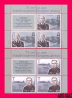 TRANSNISTRIA 2019 WWII WW2 Second World War Heroes Of Soviet USSR General I.Shliomin Pilot N.Alferyev 2 Blocks Of 4v MNH - Militaria