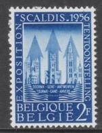 "Belgium  990-V2  XX (MNH)  ""wit Punt Op Cijfer 9""  Cote 15,00 Euro - Varietà E Curiosità"