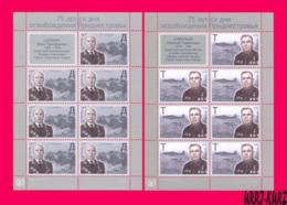 TRANSNISTRIA 2019 WWII WW2 Second World War Heroes Of Soviet USSR General I.Shliomin Pilot N.Alferyev 2 M-s MNH - Militaria