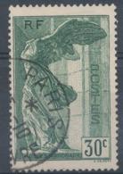 N°354 / 355 SAMOTHRACE - Oblitérés