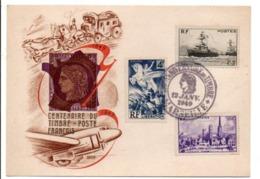 CENTENAIRE DU TIMBRE-POSTE FRANCAIS - MARSEILLE - Cachets Commémoratifs
