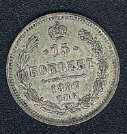 Russland, 15 Kopeks 1897, Silber - Russland