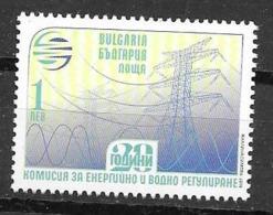 BULGARIA, 2019, MNH, ELECTRICITY, ELECTRICITY REGULATORY COMMISSION,1v - Elettricità