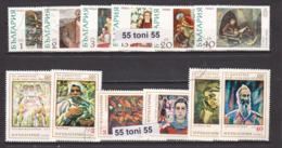 1972 Art - Paintings (Mi-2144/49 + 2151/56 ) 12v.- Used/oblit.(O) Bulgaria/Bulgarie - Arte