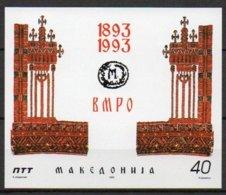 Macédoine - Macedonia - Bloc Feuillet - 1993 - Yvert N° BF 2 ** - Macédoine