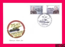 TRANSNISTRIA 2019 WWII WW2 Second World War Heroes Of Soviet USSR General I.Shliomin Pilot N.Alferyev FDC - Militaria