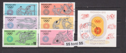 1972 Sport OLYMPIC GAMES - MUNCHEN (Mi-2172/77+Bl.37)  6 V +S/S- Used/oblit.(O) Bulgaria / Bulgarie - Sommer 1972: München