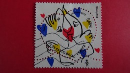 FRANCE 2015 - St Valentin - Coeur Jean-Charles De Castelbajac - Baiser Esquimeau, Fond Coeur - Used - Used Stamps