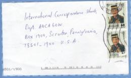 Brunei On Cover To USA - 1996 - Sultan Hassanal Bolkiah - Brunei (1984-...)