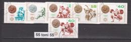1972 Sport Olympic - Munchen Medalists ( 2185/89+2204) 7 V.- Used/oblit.(O) Bulgaria / Bulgarie - Sommer 1972: München