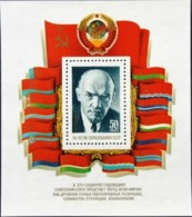 USSR Russia 1982 60th Anniversary Soviet Union Celebrations Politician Famous People Stamp S/S MNH Mi 5236 BL159 - 1923-1991 USSR