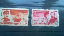 USSR 1935 , MN/MNH CHELYUSKINITES SALVATION - Unused Stamps