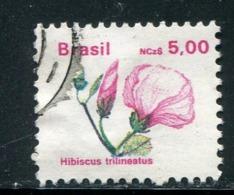 BRESIL- Y&T N°1995- Oblitéré (fleurs) - Brazilië