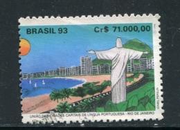 BRESIL- Y&T N°2120- Oblitéré - Brazilië