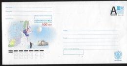 RUSSIE Lettre PAP  Polaire Bateaux - Événements & Commémorations