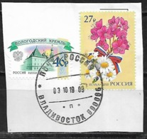 Russia 2018 Flowers - Joint Issue With Japan Used - Oblitérés