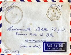Enveloppe - Matelot LECONTE - 5éme Compagnie - MAROC  - BAN  KHOURIBGA - 1956 - Melle PAPAIL - MONTRICHARD - Morocco (1956-...)