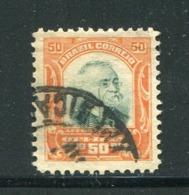 BRESIL- Service Y&T N°3- Oblitéré - Dienstzegels