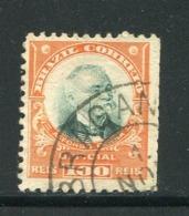 BRESIL- Service Y&T N°4- Oblitéré - Dienstzegels