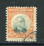 BRESIL- Service Y&T N°8- Oblitéré - Dienstzegels