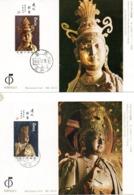 CHINE. N°2551-4 Sur 4 Cartes Maximums (Maximum Cards) De 1982. Sculptures. - Buddhism