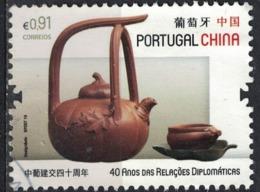 Portugal 2019 Oblitéré Used Relations Diplomatiques Chine Théière Terre Cuite SU - 1910 - ... Repubblica