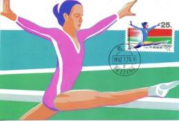 CHINE. N°3122 Sur Carte Maximum De 1992. Gymnastique/J.O. De Barcelone. - Gymnastik