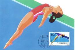 CHINE. N°3123 Sur Carte Maximum De 1992. Plongeon/J.O. De Barcelone. - Kunst- Und Turmspringen