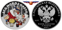 NEW Russia 3 Rubles 2019 Russian (Soviet) Animation: Father Frost And Summer Silver 1 Oz PROOF - Rusland