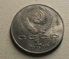 1990 - Russie - Russia - Urss - CCCP - ROUBLE, 130th Anniv Birth Of Chekhov, Y 240 - Rusland