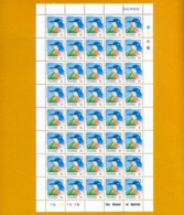 UGANDA 1992 Full Sheet (40 Stamps ) Birds Blue Kingfisher OUGANDA - Ouganda (1962-...)