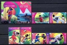 Cuba 2016 / Olympic Games Rio De Janeiro MNH Juegos Olímpicos Olympische Spiele / Cu2400  10-3 - Verano 2016: Rio De Janeiro