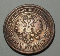 1874 - Russie - Russia - Empire - 5 KOPEKS, ALEXANDER II, (EM) Ekaterinburg Mint, Y 12.1 - Rusland