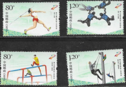 CHINA, 2019, MNH, SPORTS, WUHAN  MILITAY GAMES, SKY DIVING,4v - Briefmarken