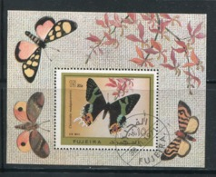 FUJEIRA- Timbre Oblitéré - Papillons