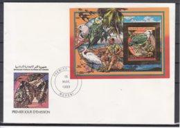 Republique Federale Islamique Des Comores - Perroquets & Tropicaux