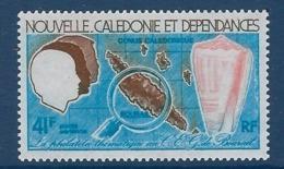 "Nle-Caledonie Aerien YT 187a (PA) Type II "" La Philatélie "" 1978 Neuf** - Ongebruikt"