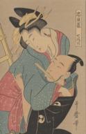 CPA Japon Japan Japanese Couple Geisha Illustrateur (2 Scans) - Illustrateurs & Photographes