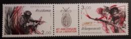 FRANCE - 1984 - - Y&T N° 2313 A - Neuf - Lot 209 - Voir Mes Autres Ventes De 150 Pays - Sellos