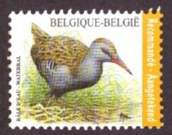 Belgique   2017 - Birds - Rallus Aquaticus  # NEUF #  - Côte € 8.00 Registrered Letter Stamp - Belgique