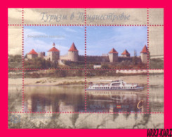 TRANSNISTRIA 2019 Tourism Architecture Bendery Fortress & Pleasure Boat Ship On Dniester River S-s MNH - Unclassified
