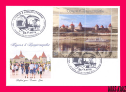 TRANSNISTRIA 2019 Tourism Architecture Bendery Fortress & Pleasure Boat Ship On Dniester River FDC - Unclassified