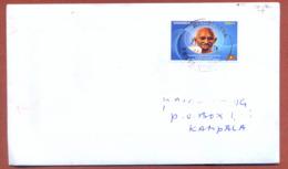 UGANDA Domestically Used Cover With UGX 700 2019 Gandhi Stamp , Wandegeya PO Postmark OUGANDA #010 - Uganda (1962-...)