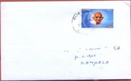 UGANDA Domestically Used Cover With UGX 700 2019 Gandhi Stamp , Wandegeya PO Postmark OUGANDA #011 - Uganda (1962-...)
