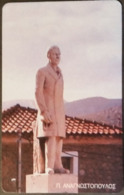 Telefonkarte Griechenland - 07/01 - Denkmal - Aufl. 250000 - Grèce