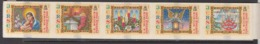2004 Jersey Christmas Noel 2 X Strips Of 5 Complete MNH @ BELOW FACE Value - Jersey