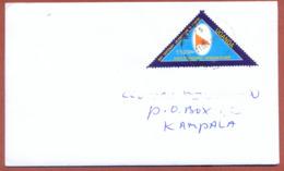 UGANDA Domestically Used Cover With UGX 1100 2014 Sikh Anniversary Stamp OUGANDA #013 - Uganda (1962-...)