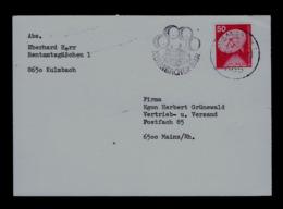 Germany Kulmbacher Bier Beer Boissons Drinks (slogan Postmark 1981) Bières Postal Document Gc4428 - Biere