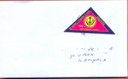 UGANDA Domestically Used Cover With UGX 700 2014 Sikh Anniversary Stamp OUGANDA #014 - Oeganda (1962-...)