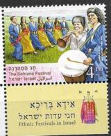 ISRAEL, 2019, MNH, ETHNIC FESTIVALS, THE SEHRANE FESTIVAL, MUSIC, DANCING, KURDISH JEWISH FESTIVAL, 1v+TAB - Celebrations